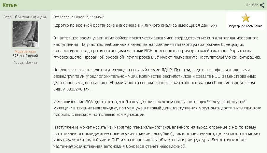 Украина - Страница 6 166371_900