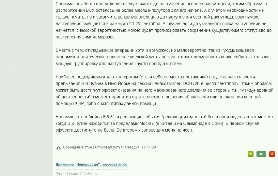 Украина - Страница 6 166513_900