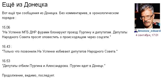 http://ic.pics.livejournal.com/chervonec_001/72877696/170696/170696_original.jpg