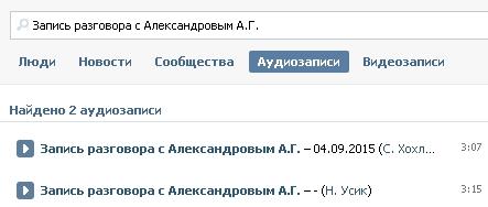 Скриншот (04.09.2015 17-55-15).jpg