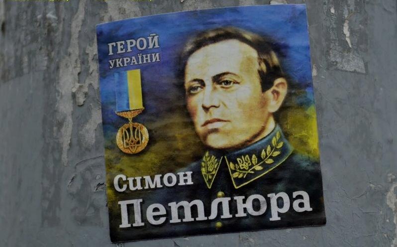 Украинская разведка рассекретила документы об убийстве Петлюры