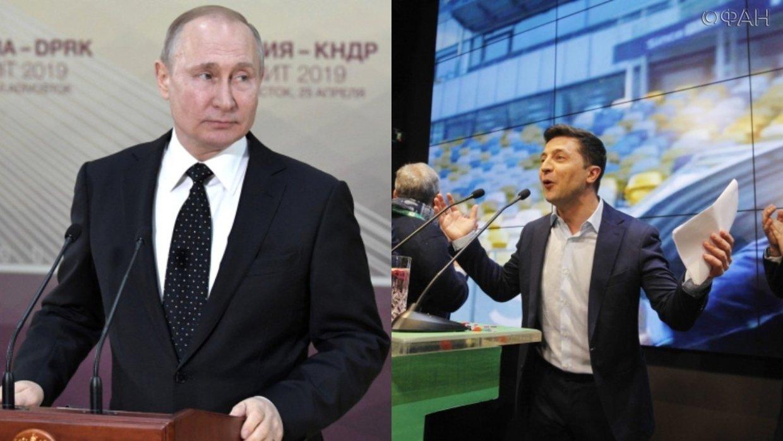 """Зеленский вызвал Путина """"на поговорить"""""""