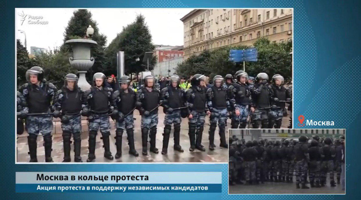 Москва в кольце протестов