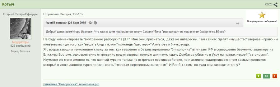 http://ic.pics.livejournal.com/chervonec_001/72877696/191531/191531_900.png