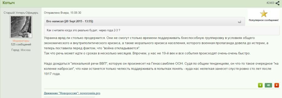 http://ic.pics.livejournal.com/chervonec_001/72877696/191999/191999_900.png