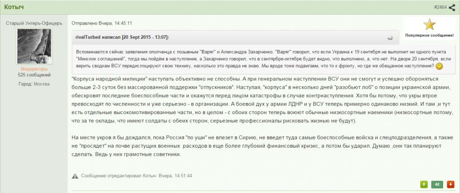 http://ic.pics.livejournal.com/chervonec_001/72877696/192223/192223_900.png