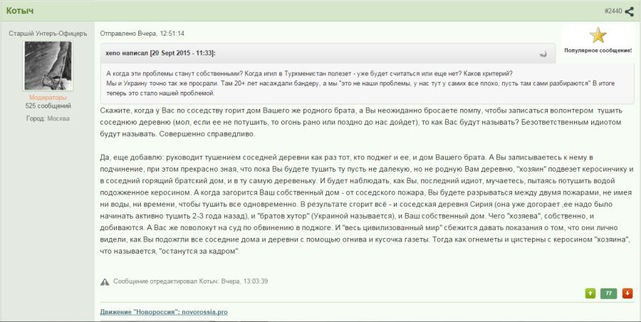 http://ic.pics.livejournal.com/chervonec_001/72877696/192258/192258_900.png
