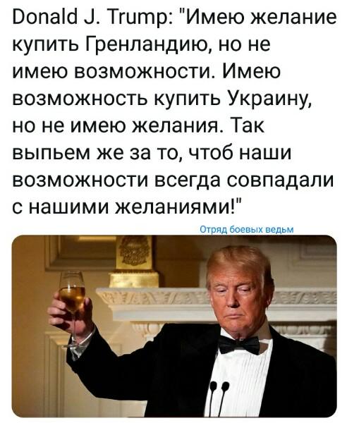https://ic.pics.livejournal.com/chervonec_001/72877696/1940971/1940971_original.jpg