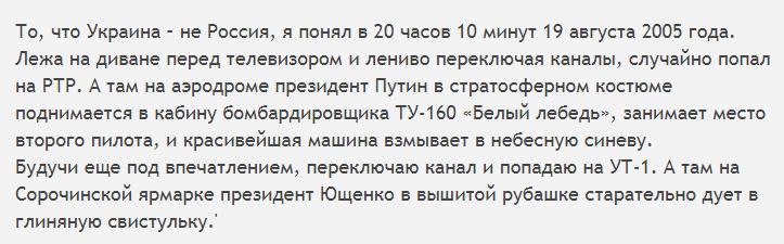 https://ic.pics.livejournal.com/chervonec_001/72877696/1945647/1945647_original.png