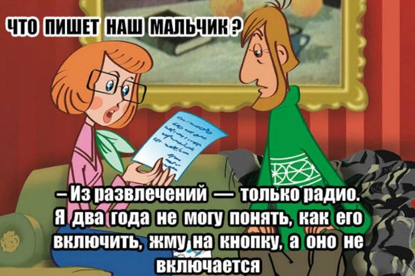 https://ic.pics.livejournal.com/chervonec_001/72877696/1961424/1961424_original.png