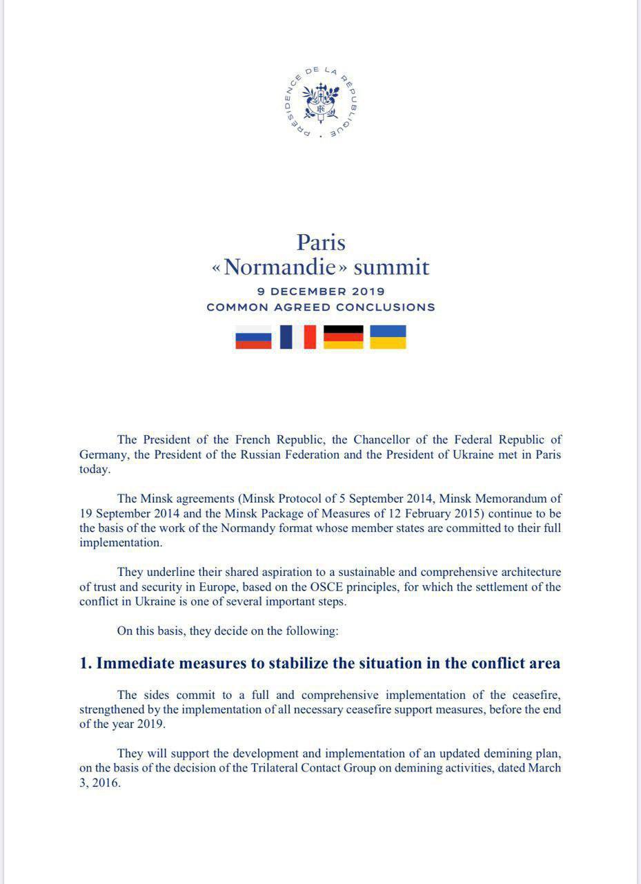 Условия Украины в ходе переговоров нормандской четверки не были приняты