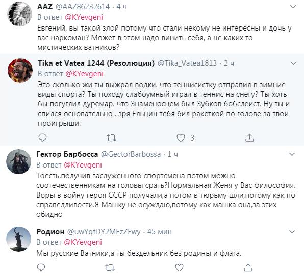 Когда либералы в России вскрываются