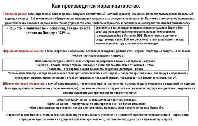 Путин: Пришло время назвать всех своими именами