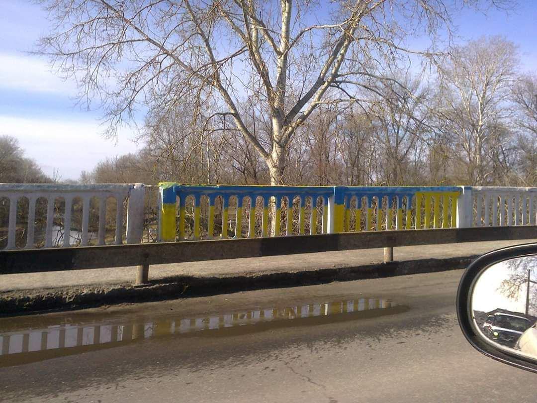 Тот самый мост в Санжарах