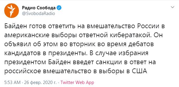Так кто же победит? Ставленники Кремля или ставленники Путина?