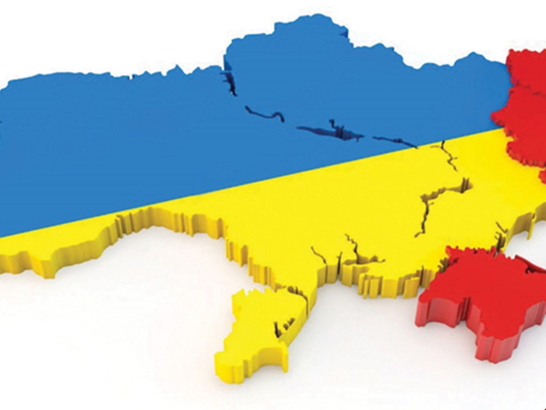 Про украинский план по возвращению Крыма