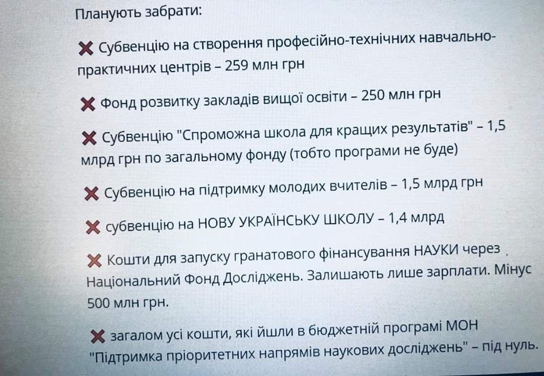 О пушном зверьке, подкрадывающемуся к Украине