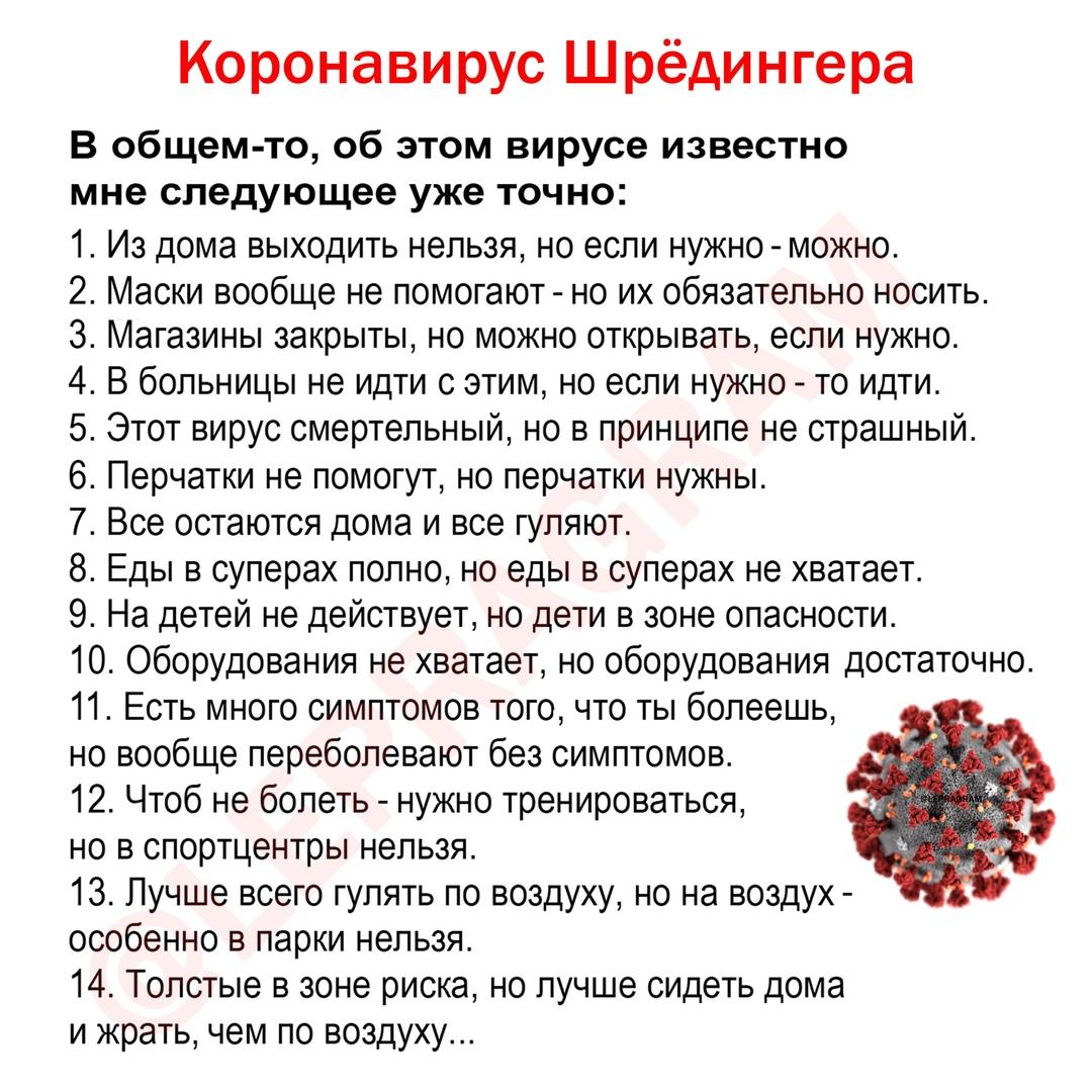 https://ic.pics.livejournal.com/chervonec_001/72877696/2307619/2307619_original.jpg