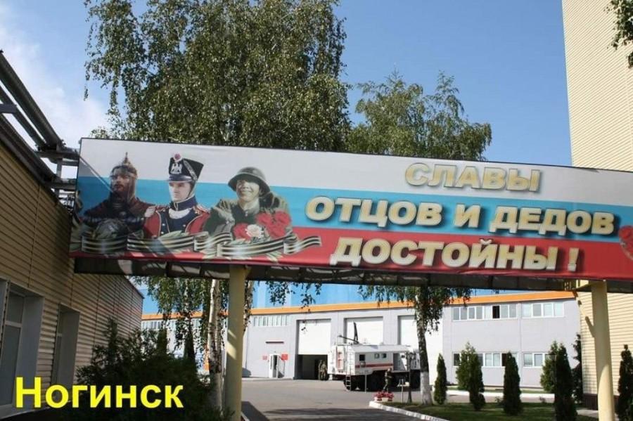 https://ic.pics.livejournal.com/chervonec_001/72877696/2390586/2390586_900.jpg