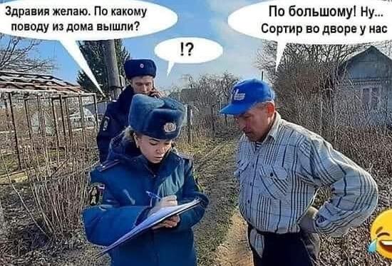 https://ic.pics.livejournal.com/chervonec_001/72877696/2408693/2408693_original.jpg