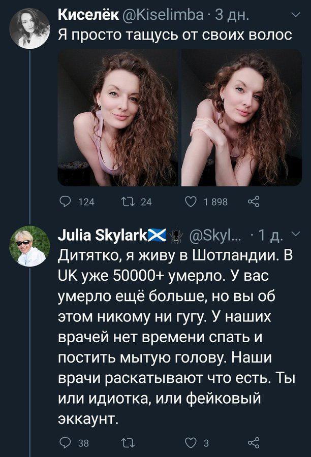 В твите из Великобритании возмутились, что русским коронавирус нипочём