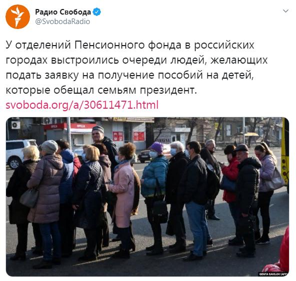 Зачем украинцы выстроились в очередь в российский пенсионный фонд