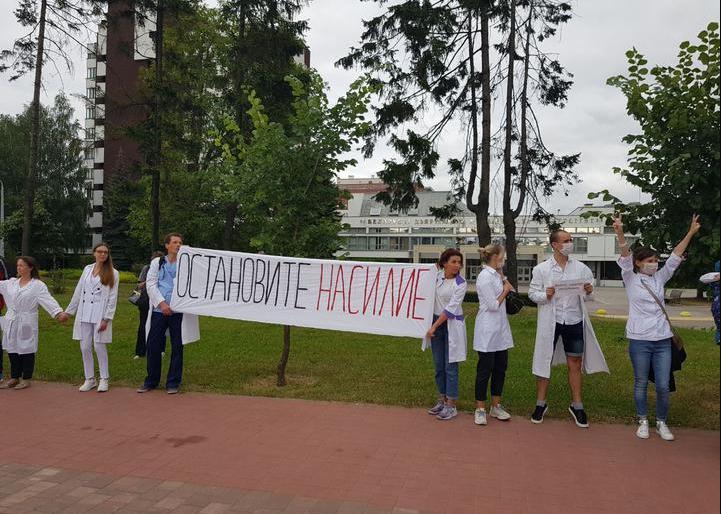 В Минске около 250 медиков вышли на улицу с призывом остановить насилие