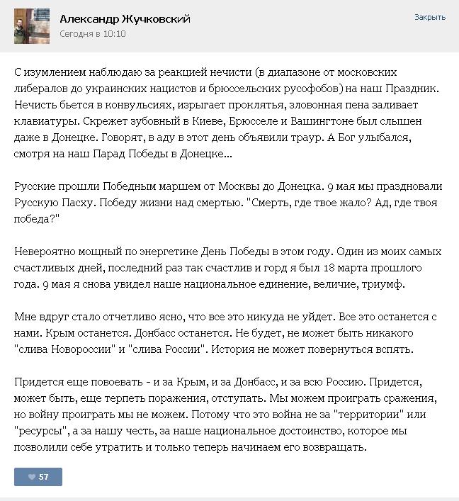 http://ic.pics.livejournal.com/chervonec_001/72877696/27059/27059_original.jpg
