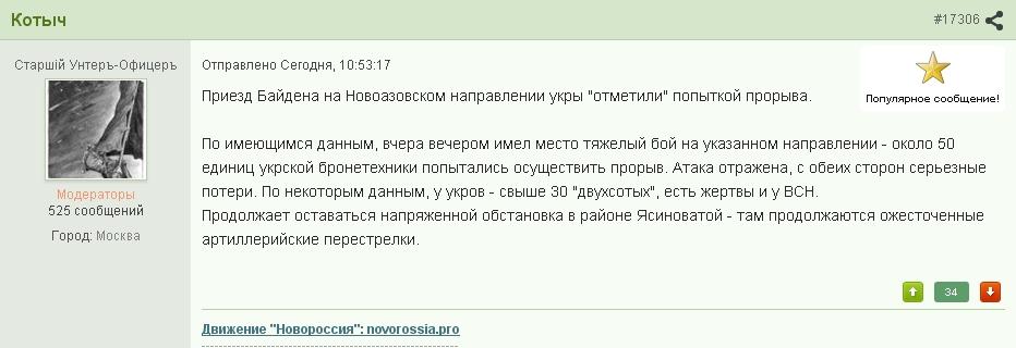 http://ic.pics.livejournal.com/chervonec_001/72877696/279782/279782_original.jpg