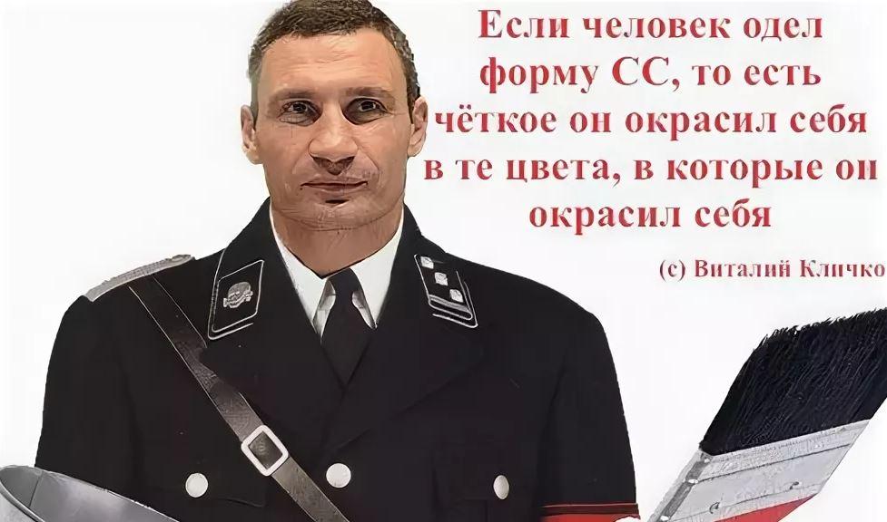 Украина не против героизации нацизма