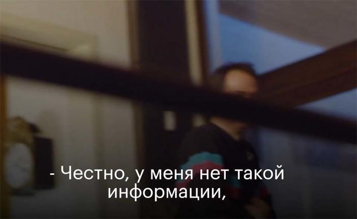 Навальный фальсифицировал видеоролик разговора с сотрудником ФСБ...