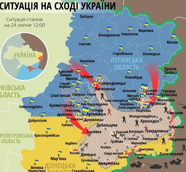 http://ic.pics.livejournal.com/chervonec_001/72877696/294374/294374_original.jpg