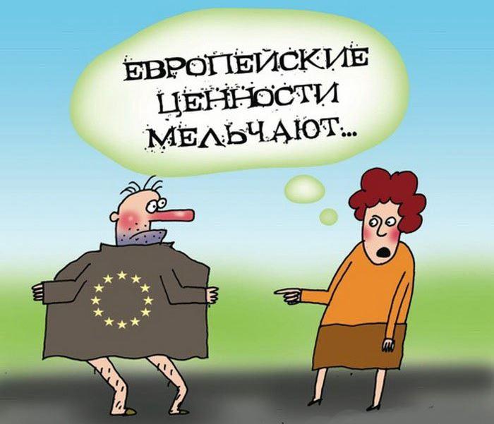 Европейцы принимают этодругин?