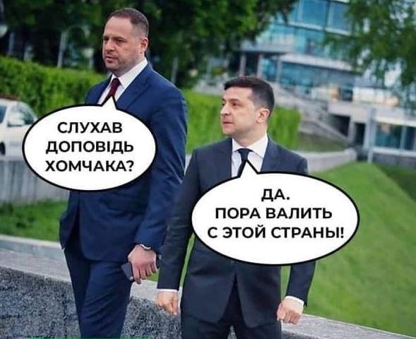 https://ic.pics.livejournal.com/chervonec_001/72877696/2980952/2980952_original.jpg