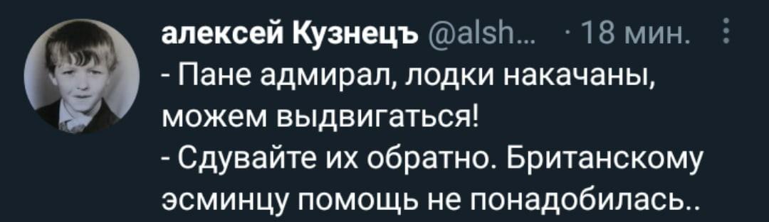 https://ic.pics.livejournal.com/chervonec_001/72877696/3041826/3041826_original.jpg