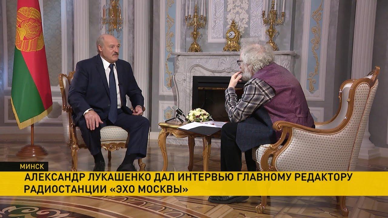 Венедиктов: предложения Лукашенко вызвали ступор в Кремле