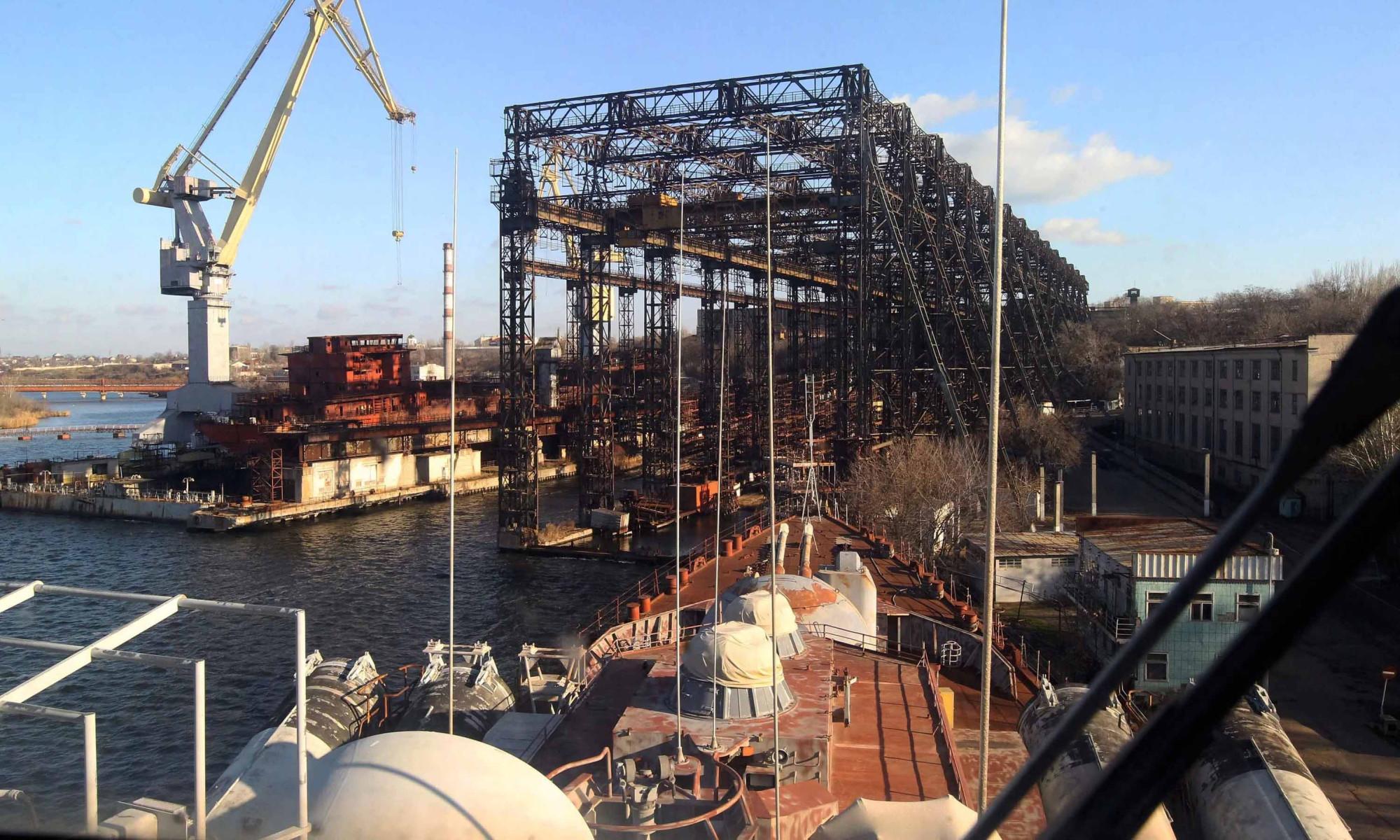 Николаевский судостроительный завод - основа украинского военно-морского