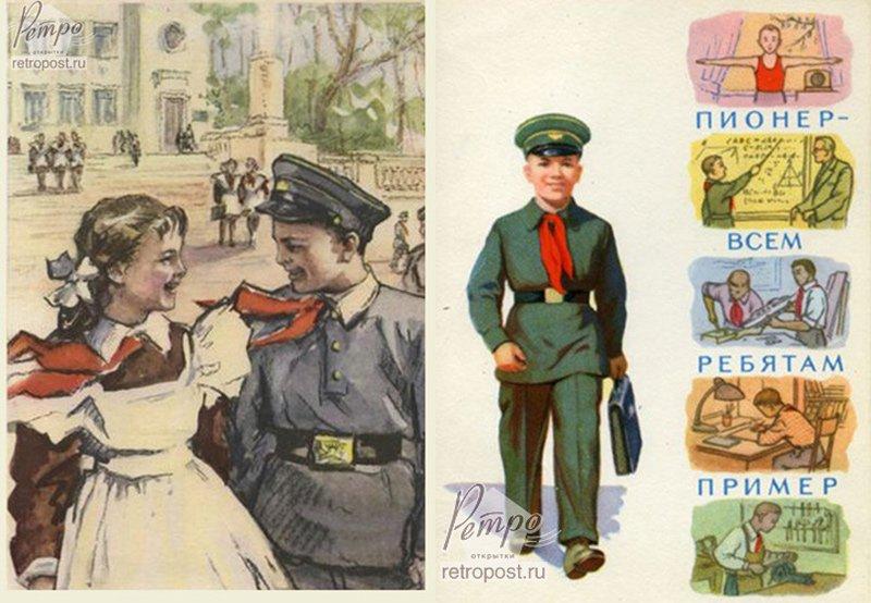 нацелена день пионерии старинные открытки уроков можете
