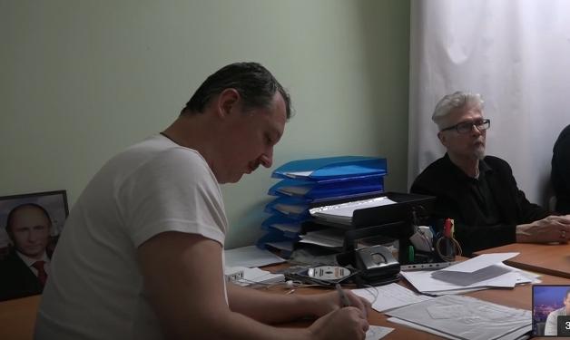 Националисты откололись от Комитета 25 января И.Стрелкова