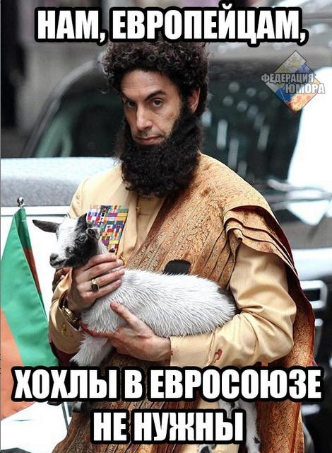 ЕС имеет все основания отменить визовый режим для Украины, - Сергей Соболев - Цензор.НЕТ 9276