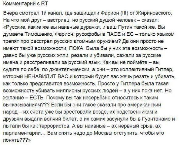 Если оценить без эмоций... или Опять надо отступить до Москвы, чтобы понять?