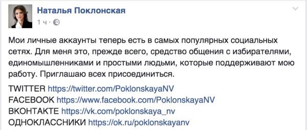 Львовский суд отобрал права у полицейского чиновника за пьяную езду и оштрафовал его - Цензор.НЕТ 3311