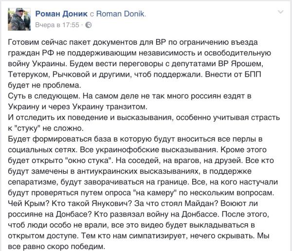 Апелляционный суд Киева отменил домашний арест Щурикова - Цензор.НЕТ 4680