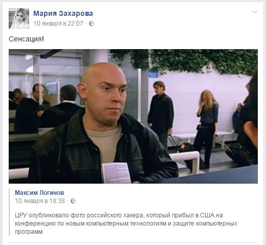 http://ic.pics.livejournal.com/chervonec_001/72877696/652060/652060_original.png