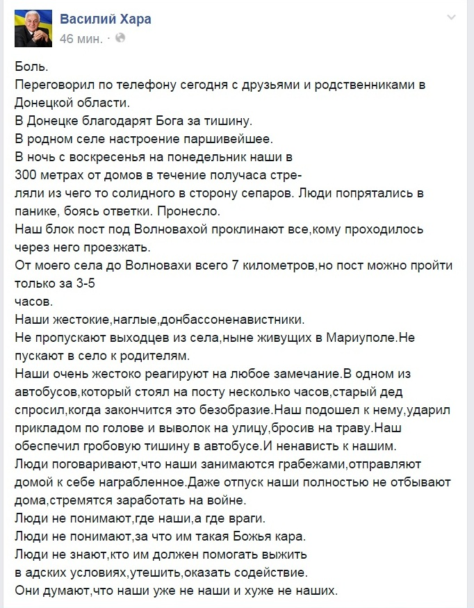http://ic.pics.livejournal.com/chervonec_001/72877696/66564/66564_original.jpg