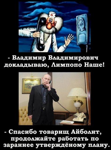 http://ic.pics.livejournal.com/chervonec_001/72877696/677044/677044_original.jpg