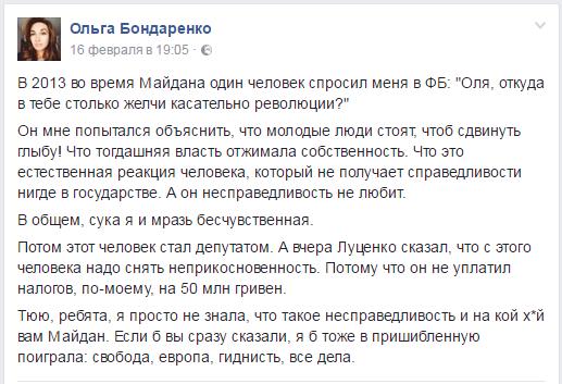 Зачем Украине было нужно завтрашнее дно?
