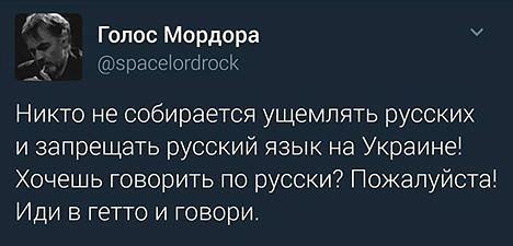 http://ic.pics.livejournal.com/chervonec_001/72877696/715417/715417_original.jpg