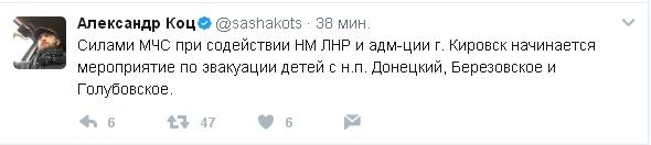 Скриншот (07.06.2017 12-17-38).jpg
