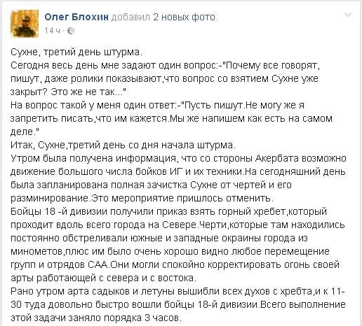 https://ic.pics.livejournal.com/chervonec_001/72877696/783095/783095_original.jpg